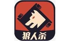 青岛:相亲桌游狼人杀单身聚会