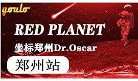 【4.24周六丨郑州】包下郑州超火酒吧Dr.Oscar,寻找RED PLANET的终极电音狂欢,最红电音节就在这里!