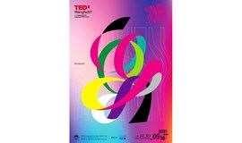 TEDxWanghuST2021女性大会:界(Boundary)