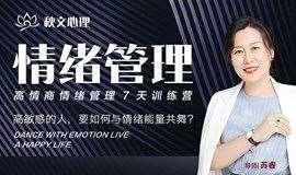 高敏感的人,要如何与情绪能量共舞?