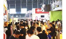 2021年第59届中国特许加盟展 上海站