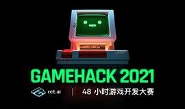 GAMEHACK 2021 — 48 小时游戏开发大赛
