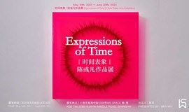 WS GALLERY | 时间表象 Expressions of Time —— 陈彧凡作品展
