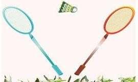 【运动-每周】约一场羽毛球,交友运动两不误(南京)