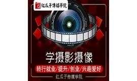 深圳线下摄影摄像培训/短视频拍摄
