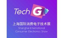 2021CES亚洲消费电子展|2021上海消费电子展|亚洲消费电子展|Tech G消费电子技术展