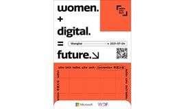 Ladies Who Tech Convention 2021科技女性大会