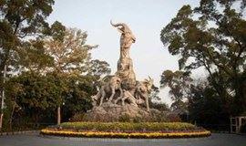 【单身专题】相约越秀公园,找寻历史遗迹(广州活动)