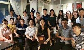 广州维心心理读书会,读同一本书,识更多人生