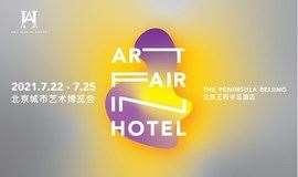 第三届北京城市艺术博览会(AFIH 2021)