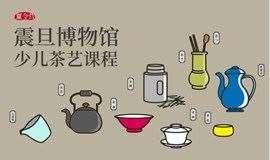 【2021年夏令营活动】观乐游少儿茶艺课程活动