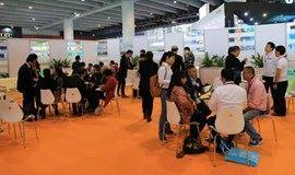 2021中国(上海)国际工业制冷技术及设备展览会