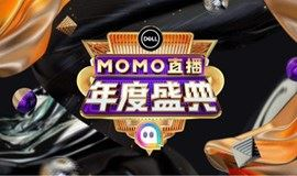【线上直播】MOMO年度盛典 | 成龙,张信哲,张韶涵等多位明星邀你来看