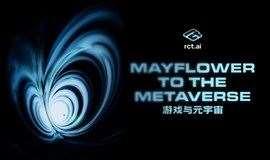 Chinajoy - Mayflower to the Metaverse 游戏与元宇宙