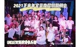 重庆最网红的演讲俱乐部来了!边提升边社交边吃吃喝喝,你还在等什么