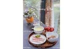 花式亲子早餐:一年365天不重样的幸福