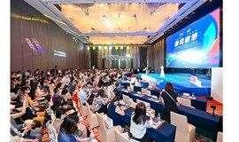 首届中国(广州)人力资源博览会(预报名)