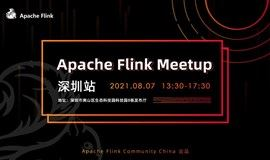 Apache Flink Meetup · 深圳站 (线上)