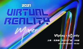 Virtual Reality Mixer 2021