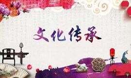 【知鸦·轻知播】打破对中国古典艺术的偏见