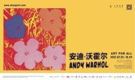 ART for ALL—安迪·沃霍尔