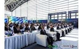 2021西安国际美食博览会——2021成都与西安的美食对话暨川菜与陕菜的对话