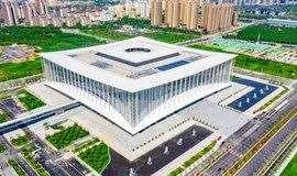 2021西安国际美食博览会——首届西安老字号暨非遗美食产业创新发展论坛