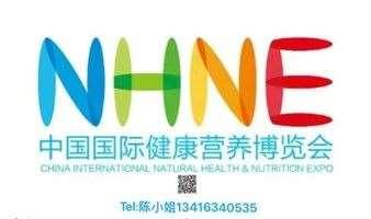 2021国际美容产品 美容口服液展 抗衰口服液展
