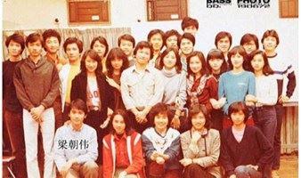 北京短视频艺员训练班(第1期)