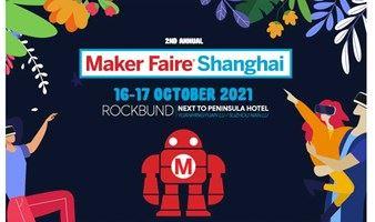 2021MakerFaire第二届上海制汇嘉年华