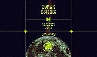 【10月北京 墙面剥落的秘密空间万圣节音乐会】遍布全球的青年社群SofarSounds沙发音乐