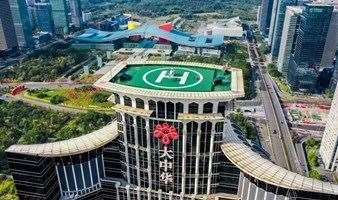 深圳大中华直升机候机楼和停机坪打卡参观