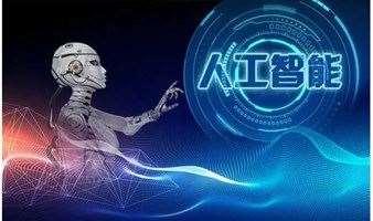 报名 | AIIA2021人工智能产业峰会