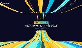 StarRocks Summit 2021