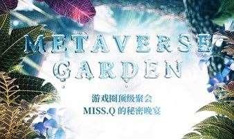 Metaverse garden - #如何设计游戏经济机制?