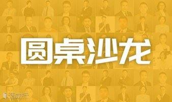 行业精英分享:解答职场疑惑/结识高端人脉