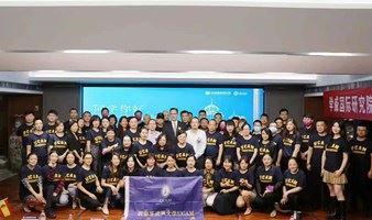 MBA-EMBA《物流与供应链管理》