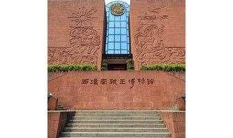 探索西汉南越王博物馆,发现藏品故事,边看边聊(广州单身活动)