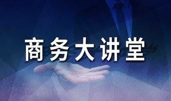 长三角一体化格局下南京经济的定位与突破