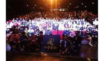 10月24日19:30 加蜜喜剧 北京西城爆笑脱口秀 轻松解压单口喜剧 开心麻花A33剧场