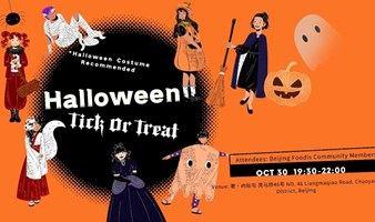 [Oct 30th, Sat] Halloween: Trick or Treat