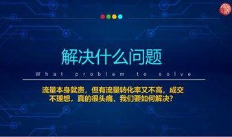 中国产品创始人联盟暨线下交流沙龙(广州站)