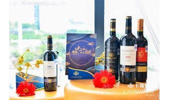 法国葡萄酒线下品酒活动(私享会)