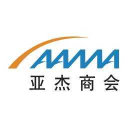 AAMA亚杰商会