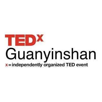 TEDxGuanyinshan