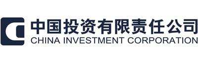 中国投资有限责任公司