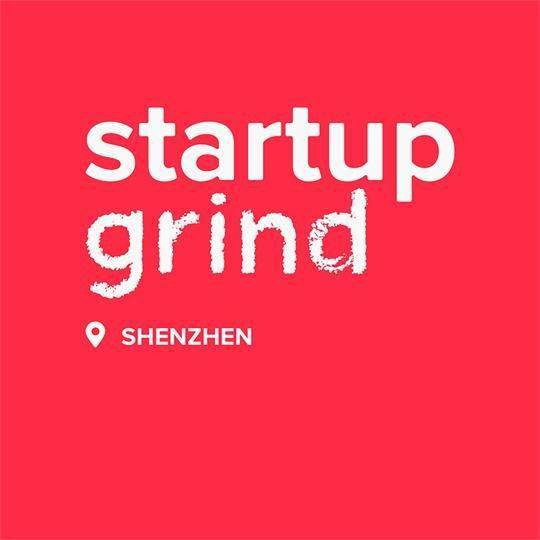 Startup Grind创业磨坊深圳