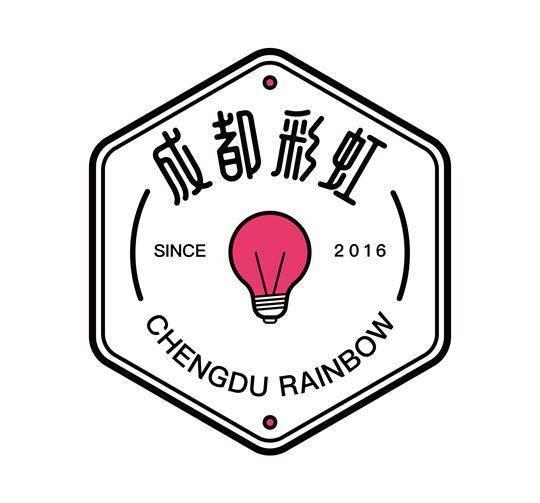 成都彩虹Chengdu Rainbow