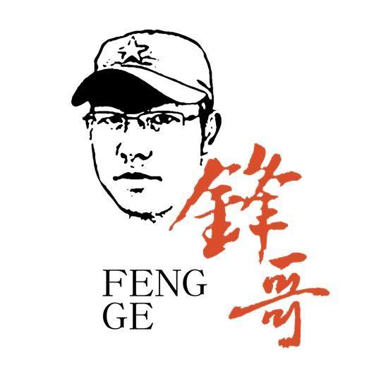 杭州互邦网络科技有限公司