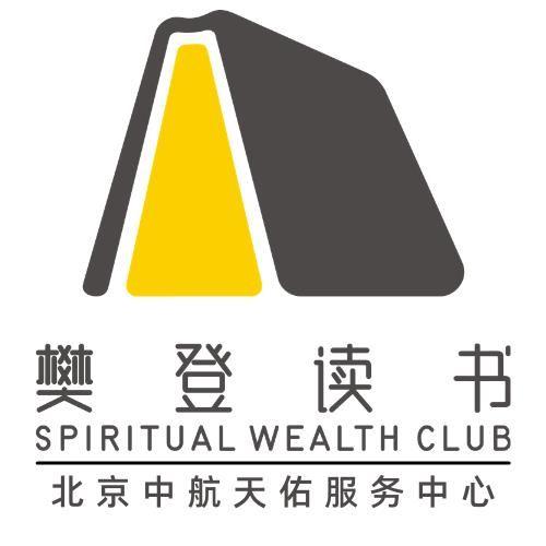 樊登读书北京中航天佑服务中心